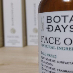 BOTANIC-DAYS FACE OIL
