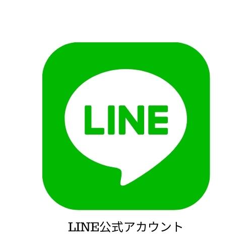 BOTANIC-DAYS LINE公式アカウント